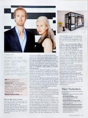 MIN-studio_Vogue
